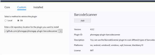 see the Barcode Scanner plugin