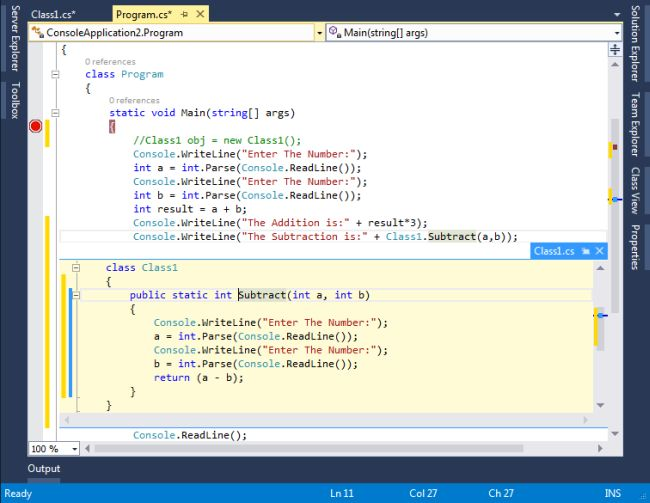 View-Definition-in -VisualStudio-2013.jpg