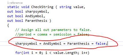 out parameter must be assigned to before it leaves the control
