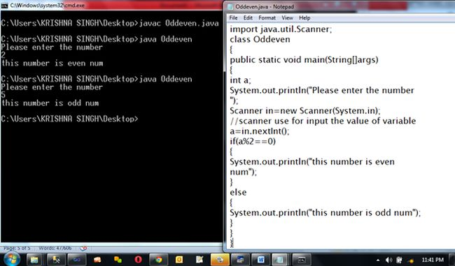 Basic Concepts of Java Example With Simple Java Program