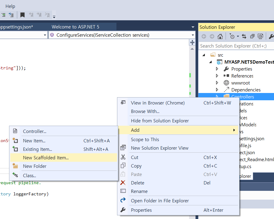 how to use entity framework in asp net