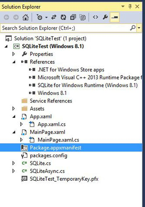 Package appxmainfest in soluction explorer