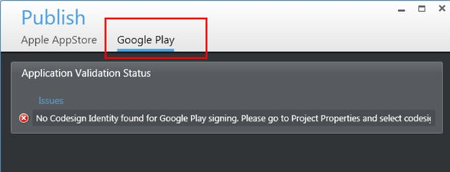 Google-Play-Signing.jpg