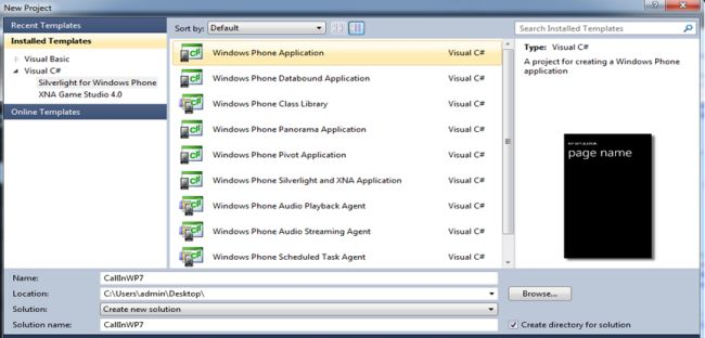 Windows-phone-application.jpg