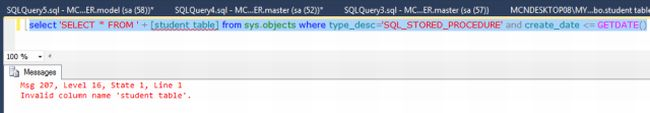 Generating-SQL-statement-Dynamically-in-SQL-Server.jpg